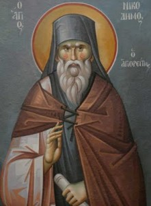 St Nicodemus of the Holy Mountain (fresco)
